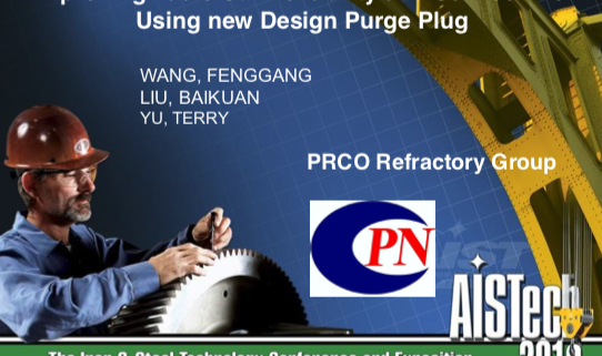 Improving Ladle Stir Reliability and Service Life Using New Design Purge Plug